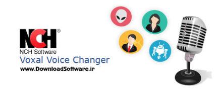 دانلود NCH Voxal Voice Changer Plus – نرم افزار تغییر صدا برای ویندوز