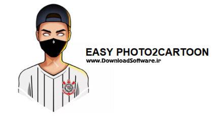 دانلود Easy Photo2Cartoon Lite + Portable – برنامه تبدیل عکس به کارتون