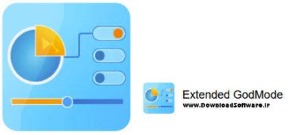 دانلود Extended GodMode – دسترسی سریع به تنظیمات پیشرفته ویندوز