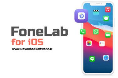 دانلود FoneLab for iOS – نرم افزار بازیابی اطلاعات آیفون