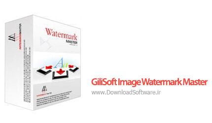 دانلود GiliSoft Image Watermark Master - نرم افزار حذف واترمارک تصاویر برای کامپیوتر
