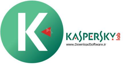 دانلود Kaspersky Free – آنتی ویروس رایگان کسپراسکای