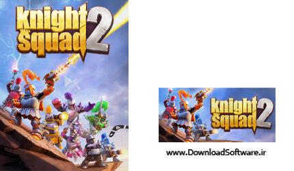 دانلود بازی Knight Squad 2 2021 برای کامپیوتر