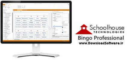 دانلود Schoolhouse Bingo Professional – نرم افزار آموزش مجازی دروس مختلف با بازی