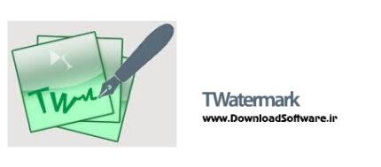 دانلود TWatermark - نرم افزار محافظت از تصاویر با واترمارک