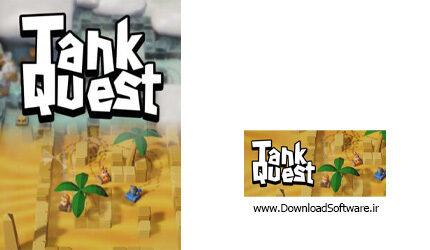 دانلود بازی Tank Quest برای کامپیوتر