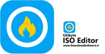 دانلود UUbyte ISO Editor - نرم افزار ساخت و ویرایش ایمیجهای ISO