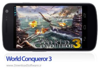 دانلود بازی World Conqueror 3 – فاتح جهان برای اندروید + پول بی نهایت