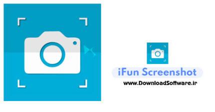 دانلود iFun Screenshot – نرم افزار ثبت اسکرینشات با امکانات گسترده در ویندوز