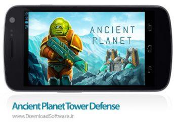 دانلود بازی Ancient Planet Tower Defense – سیاره باستانی برای اندروید + نسخه بی نهایت