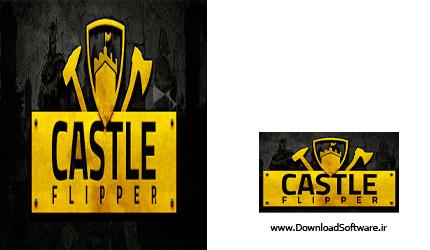 دانلود بازی Castle Flipper برای PC