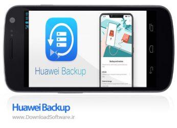 دانلود Huawei Backup – نرم افزار هوآوی بکآپ برای اندروید