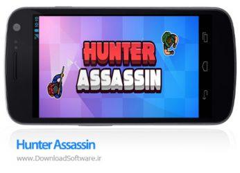 دانلود بازی Hunter Assassin – قاتل شکارچی برای اندروید + نسخه بی نهایت