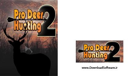 دانلود بازی Pro Deer Hunting 2 برای PC