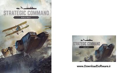 دانلود بازی Strategic Command World War I برای PC