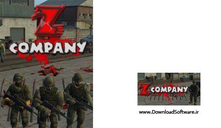 دانلود بازی Z-Company برای PC