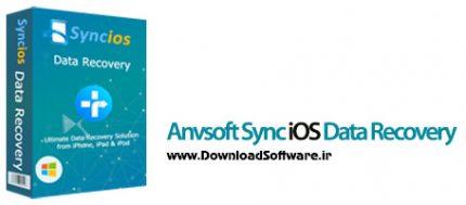 دانلود Anvsoft SynciOS Data Recovery - نرم افزار بازیابی اطلاعات آیفون و آیپد