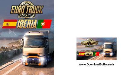 دانلود بازی Euro Truck Simulator 2 Iberia برای کامپیوتر