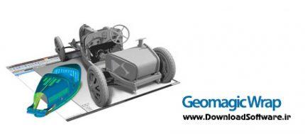 دانلود Geomagic Wrap x64 – تبدیل داده های اسکن سه بعدی به مدل های سه بعدی