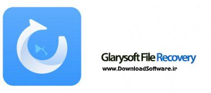 دانلود Glarysoft File Recovery Pro – برنامه بازیابی اطلاعات پاک شده از کامپیوتر