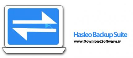 دانلود Hasleo Backup Suite - نرم افزار پشتیبان گیری اطلاعات برای کامپیوتر