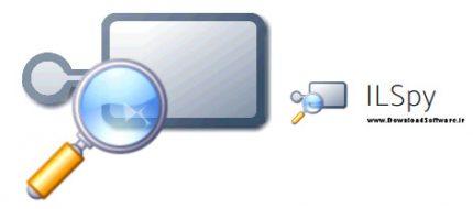 دانلود ILSpy – دیکامپایل و دسترسی به اسمبلی برنامههای داتنت