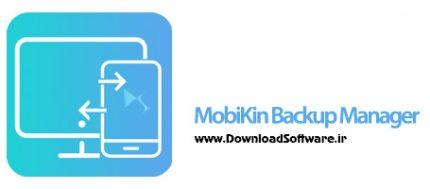 دانلود MobiKin Backup Manager for Android