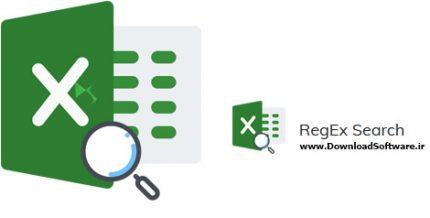 دانلود RegEx Search