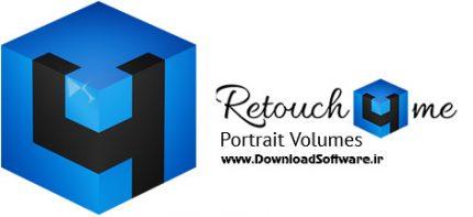 دانلود Retouch4me Portrait Volumes – نرم افزار ویرایش و بهینهسازی چهره در پرتره