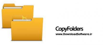 دانلود CopyFolders - برنامه کپی سریع فایل ها و فولدرها در ویندوز