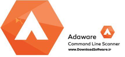 دانلود Adaware Command Line Scanner – بهترین نرم افزار حذف تبلیغات