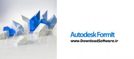 دانلود Autodesk FormIt Pro x64 – نرم افزار طراحی و ایدهپردازی مفهومی سازههای عمرانی