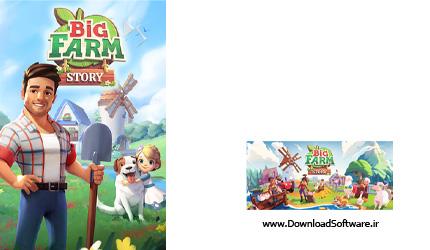 دانلود بازی Big Farm Story برای PC