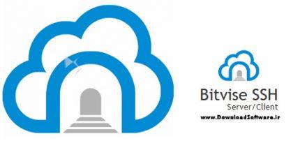 دانلود Bitvise SSH Server/Client – نرم افزار برقراری ارتباط کلاینت SSH