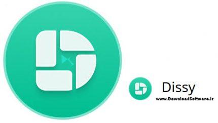 دانلود Dissy – بهترین نرم افزار آنالیز هارد دیسک برای ویندوز