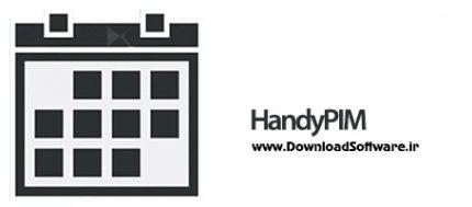 دانلود HandyPIM Business - نرم افزار مدیریت اطلاعات شخصی در کامپیوتر