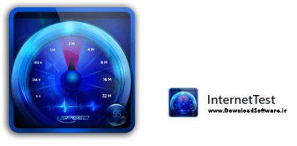 دانلود InternetTest – ابزار رایگان تست اینترنت برای کامپیوتر