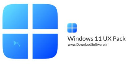 دانلود Windows 11 UX Pack – تغییر ظاهر ویندوز 10 به ویندوز 11