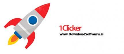 دانلود 1Clicker – Free Auto Clicker - برنامه کلیک خودکار ویندوز