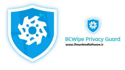 دانلود BCWipe Privacy Guard – نرم افزار بهبود تنظیمات حریم خصوصی در ویندوز 10