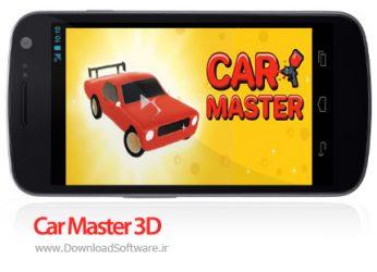دانلود بازی Car Master 3D – شبیهساز مکانیک ماشین برای اندروید