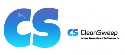 دانلود CleanSweep - نرم افزار پاکسازی کامپیوتر از فایل های اضافی