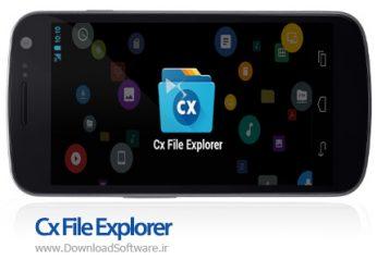 دانلود Cx File Explorer