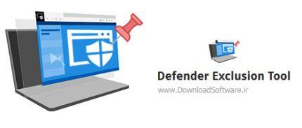 دانلود Defender Exclusion Tool