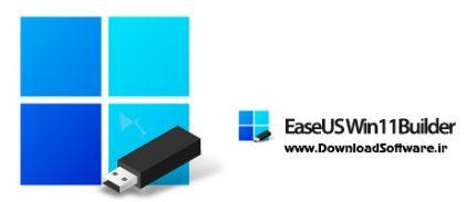 دانلود EaseUS Win11Builder – نرم افزار ساخت دیسک بوتیبل ویندوز 11