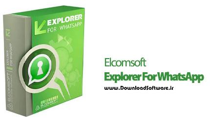 دانلود Elcomsoft Explorer For WhatsApp – استخراج مکالمات متنی و صوتی واتساپ