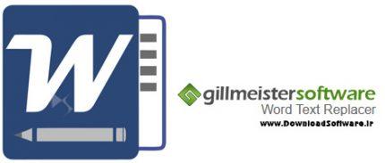 دانلود Gillmeister Word Text Replacer – برنامه جستجو و جایگذاری عبارت در متن