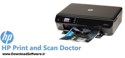 دانلود HP Print and Scan Doctor – نرم افزار رفع مشکلات پرینتر و اسکنر اچ پی