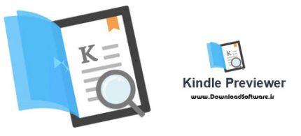 دانلود Kindle Previewer – نرم افزار پیشنمایش کتابهای الکترونیکی