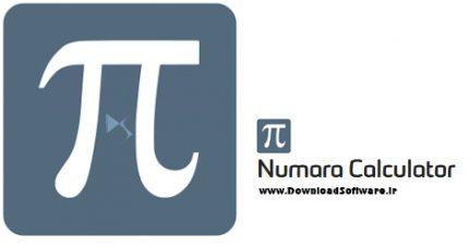 دانلود Numara Calculator – ماشین حساب تبدیل واحد و محاسبه نرخ ارز برای ویندوز